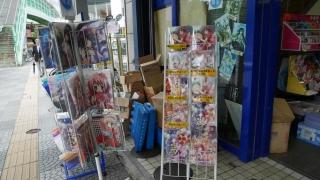 20140812tohoku-028.jpg