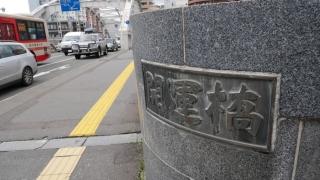 20140812tohoku-032.jpg