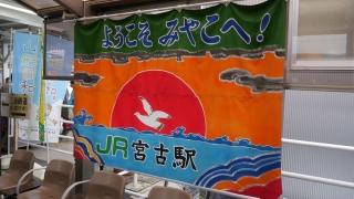 20140812tohoku-038.jpg