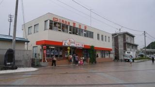 20140812tohoku-041.jpg