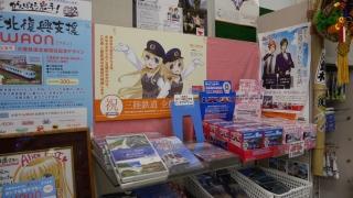 20140812tohoku-045.jpg