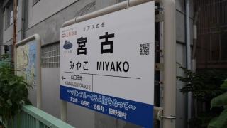 20140812tohoku-047.jpg
