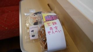 20140812tohoku-049.jpg