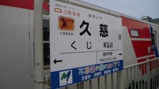 20140812tohoku-052.jpg