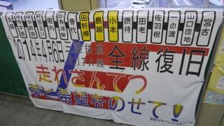 20140812tohoku-057.jpg
