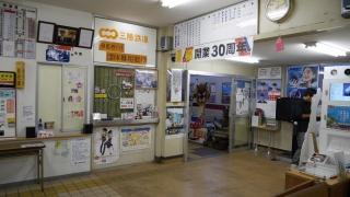 20140812tohoku-060.jpg