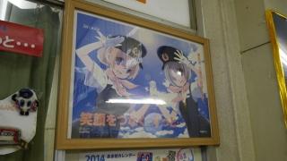 20140812tohoku-061.jpg