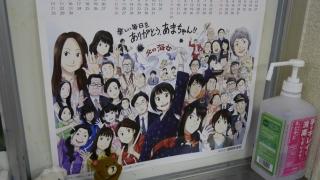 20140812tohoku-062.jpg
