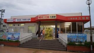 20140812tohoku-064.jpg