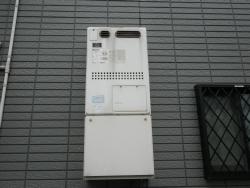 IMGP4880.jpg
