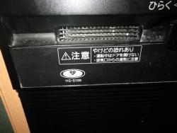 IMGP5486.jpg