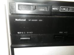 IMGP7366.jpg