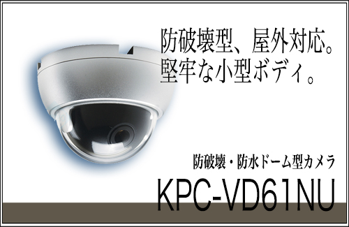 kpc-vd61nu_topimage.jpg