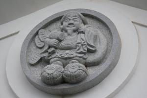 山﨑石材店