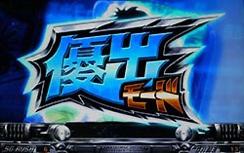 fc2blog_20140503162419e37.jpg