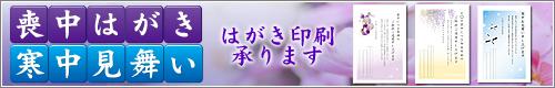 20140902111219e6d.jpg