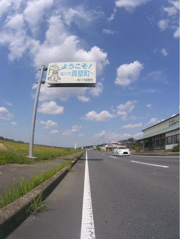 20140921247.jpg