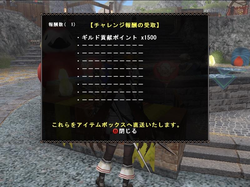 mhf_20140518_120110_648.jpg