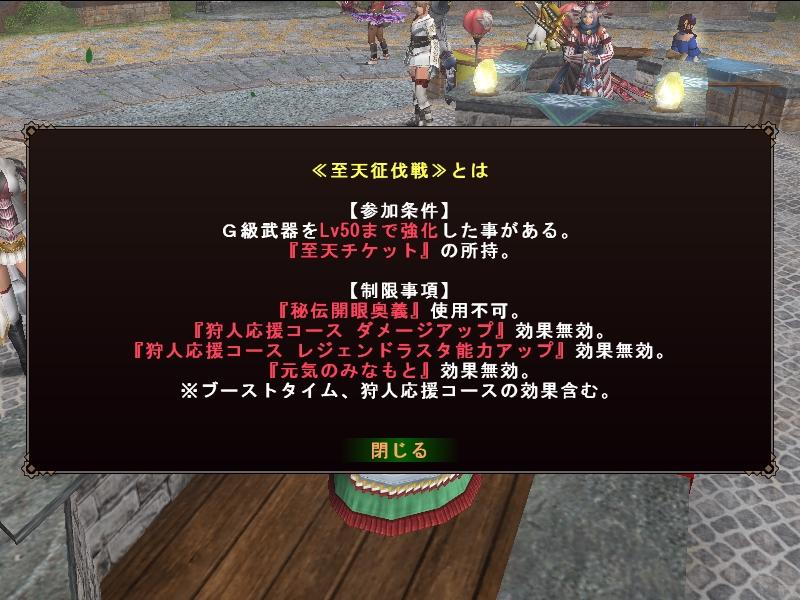 mhf_20140821_102953_360.jpg