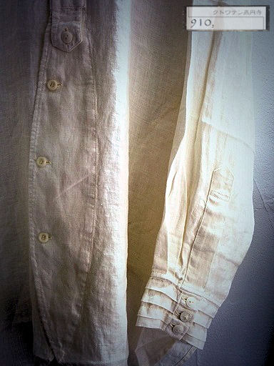 20140811 Vlas longshirts-2