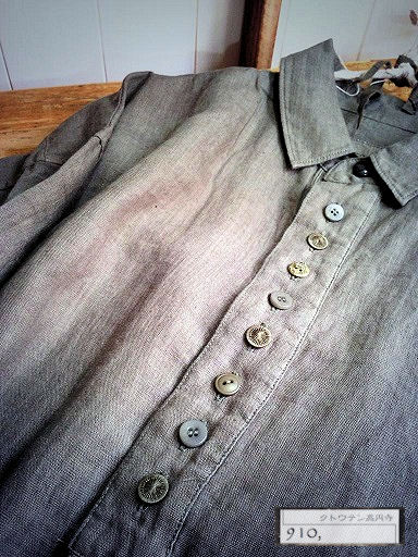 20140811 Vlas longshirts-3