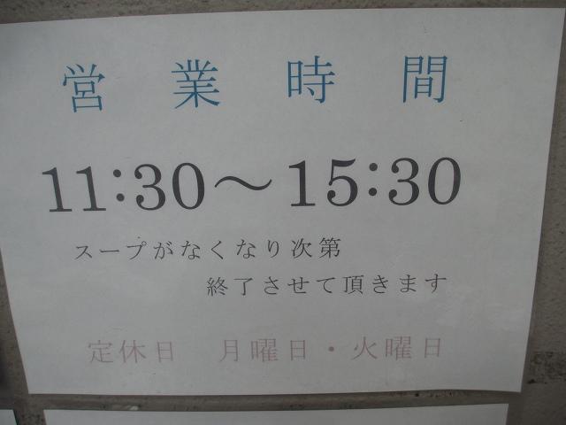 IMG_5637.jpg