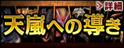 event_14021903.jpg