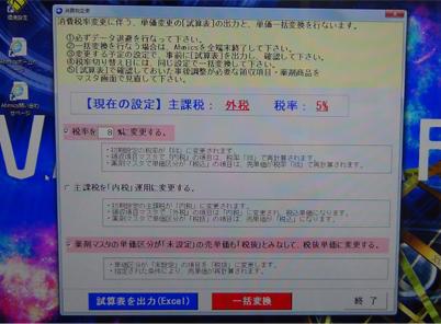 20140401.jpg