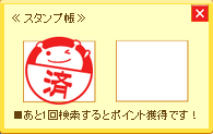 20140722095506371.png
