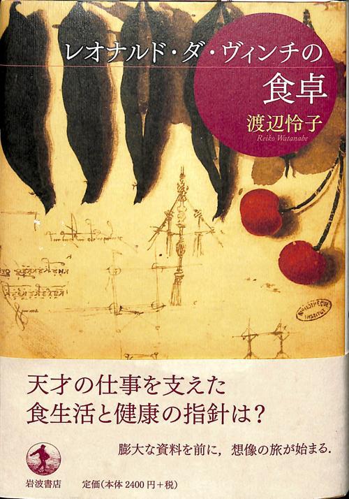 C0095Book.jpg