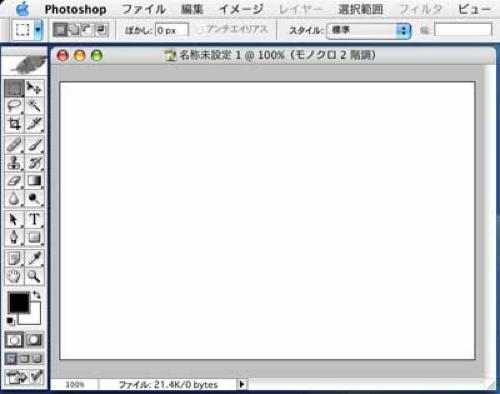 MacPaint30_03.jpg