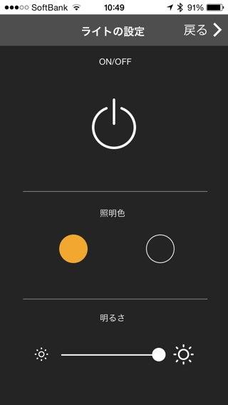 SnapLite_02.jpg