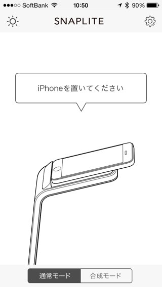 SnapLite_03.jpg