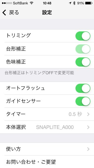 SnapLite_18.jpg