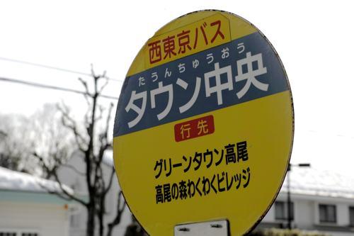 Takao_03.jpg