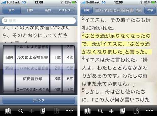 bible_06.jpg