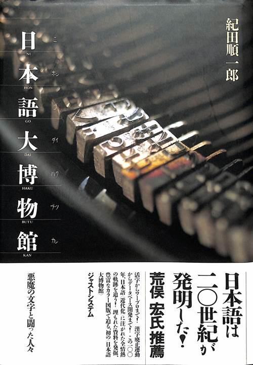 booklist_05.jpg