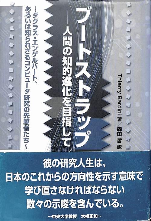 booklist_14.jpg