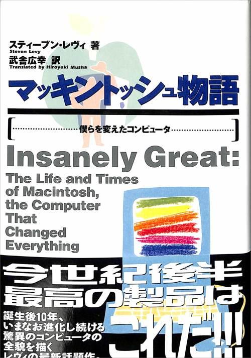 booklist_17.jpg