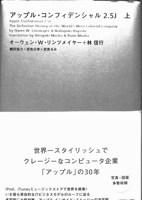 booklist_19.jpg