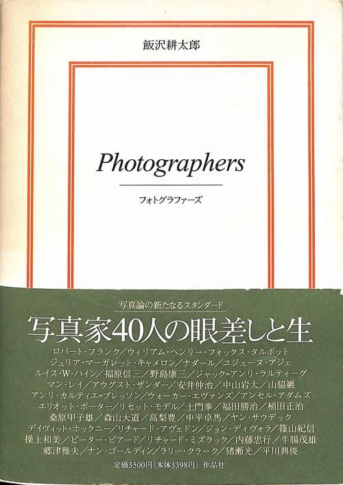 booklist_21.jpg