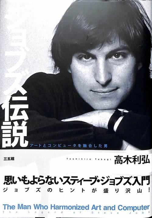 booklist_24.jpg