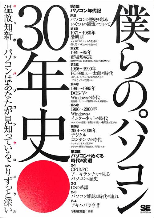 booklist_30.jpg