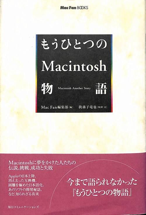 booklist_38.jpg