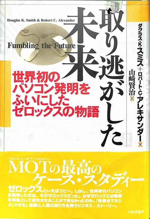 booklist_40.jpg