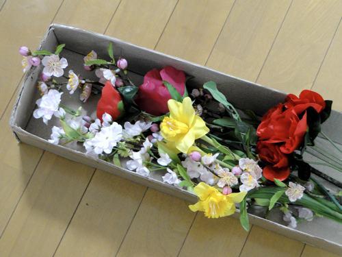 flowervase_06.jpg