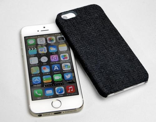 iPhoneMBattery_08.jpg