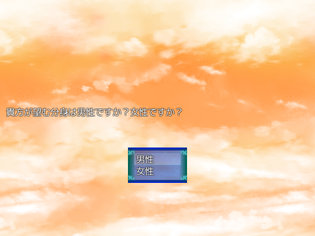 2014091316193368a.png