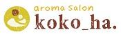koko_ha.ホームページへ