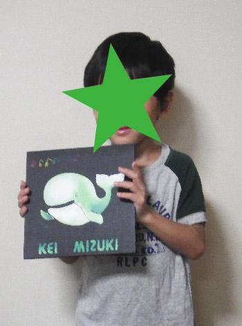 mizuki-01.jpg